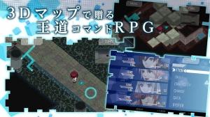 iPhone、iPadアプリ「RPG ティアーズレヴォリュード」のスクリーンショット 2枚目