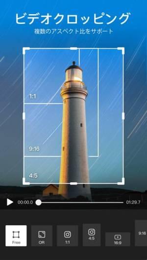 iPhone、iPadアプリ「VideoShow  - 多機能ビデオ編集ソフトウェア」のスクリーンショット 3枚目
