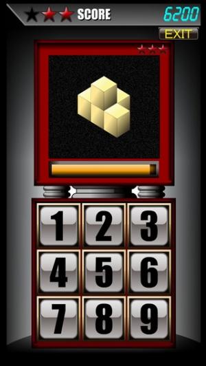 iPhone、iPadアプリ「脳トレ!感脳鍛錬」のスクリーンショット 3枚目