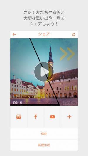 iPhone、iPadアプリ「GoPix画像スライドショーメーカー - 写真を加工編集して音楽やエフェクト効果が選べるムービーメーカー。インスタグラム対応」のスクリーンショット 5枚目