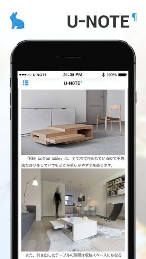 iPhone、iPadアプリ「U-NOTE / ビジネスパーソンの仕事を楽しくするアプリ [ユーノート]」のスクリーンショット 5枚目