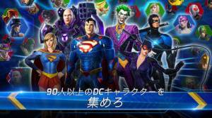 iPhone、iPadアプリ「DC Legends:正義のためのバトル」のスクリーンショット 2枚目