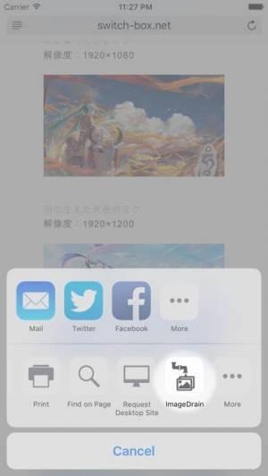 iPhone、iPadアプリ「ImageDrain」のスクリーンショット 1枚目