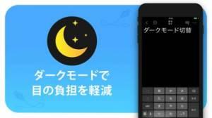 iPhone、iPadアプリ「文字数カウントメモ」のスクリーンショット 4枚目
