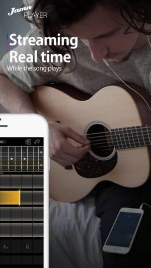 iPhone、iPadアプリ「Jamn Player:」のスクリーンショット 2枚目