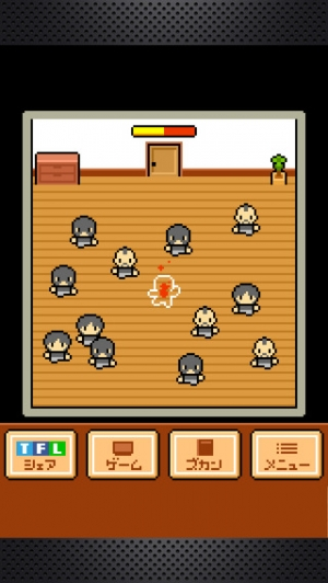 iPhone、iPadアプリ「脱出放置!謎解き探偵」のスクリーンショット 2枚目