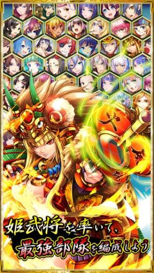 iPhone、iPadアプリ「戦舞姫」のスクリーンショット 4枚目