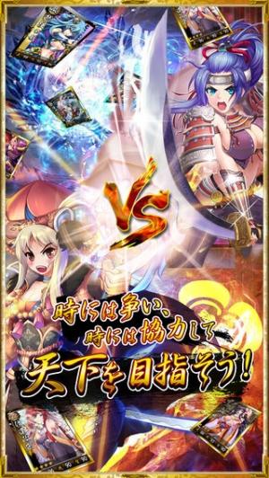 iPhone、iPadアプリ「戦舞姫」のスクリーンショット 1枚目