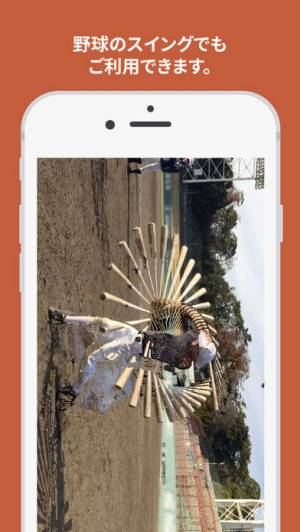 iPhone、iPadアプリ「Clipstro Golf - ゴルフスイングの軌跡や弾道を自動で可視化」のスクリーンショット 3枚目
