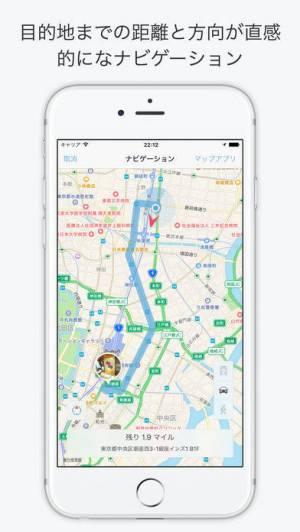 iPhone、iPadアプリ「cmapper -マップを作ってシェアしよう!」のスクリーンショット 3枚目