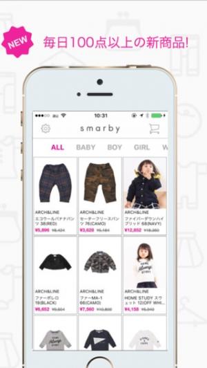 iPhone、iPadアプリ「smarby(スマービー)  人気の子供服・ベビー服の通販アプリ」のスクリーンショット 3枚目