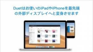 iPhone、iPadアプリ「Duet Display」のスクリーンショット 2枚目
