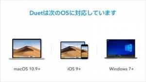iPhone、iPadアプリ「Duet Display」のスクリーンショット 3枚目