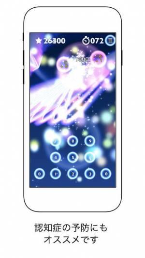 iPhone、iPadアプリ「脳トレ-HAMARU 計算ゲームで算数と数学の脳トレアプリ」のスクリーンショット 5枚目