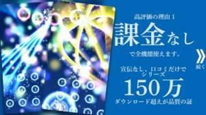 iPhone、iPadアプリ「脳トレHAMARU 計算ゲームで算数と数学の脳トレ勉強」のスクリーンショット 2枚目