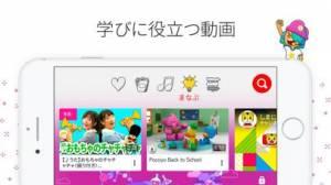 iPhone、iPadアプリ「YouTube Kids」のスクリーンショット 2枚目
