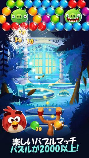 iPhone、iPadアプリ「Angry Birds POP!」のスクリーンショット 1枚目