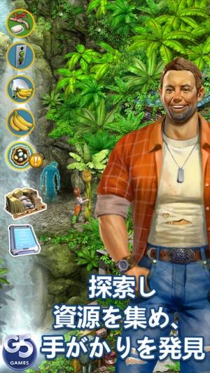 iPhone、iPadアプリ「Survivors:クエスト」のスクリーンショット 2枚目