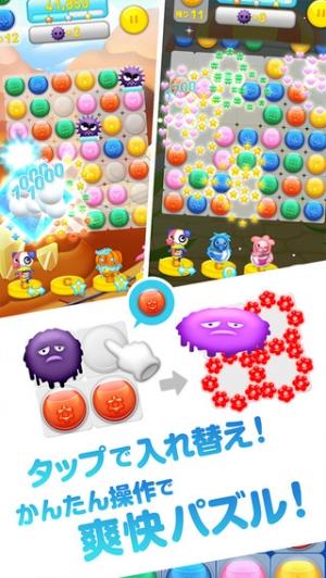 iPhone、iPadアプリ「キュアリーズ◆パズルで爽快!かわいい妖精たちのカラフルパズルゲーム」のスクリーンショット 2枚目