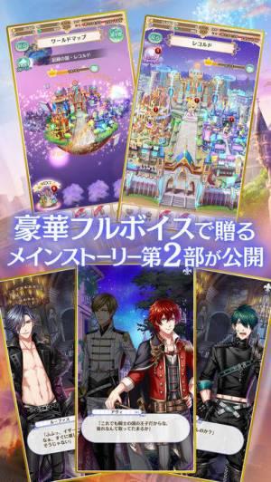 iPhone、iPadアプリ「夢王国と眠れる100人の王子様」のスクリーンショット 4枚目