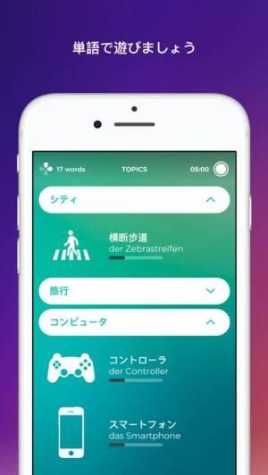 iPhone、iPadアプリ「Drops:  言語学習」のスクリーンショット 3枚目