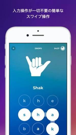 iPhone、iPadアプリ「Drops:  言語学習」のスクリーンショット 4枚目