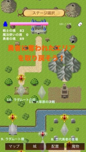 iPhone、iPadアプリ「進撃の魔城」のスクリーンショット 3枚目