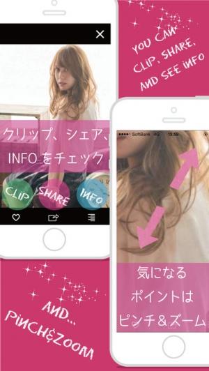 iPhone、iPadアプリ「Dirr(ディア) ヘアカタログ」のスクリーンショット 2枚目