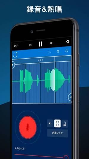 iPhone、iPadアプリ「Medly」のスクリーンショット 4枚目