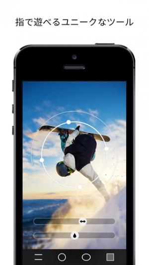 iPhone、iPadアプリ「PICSPLAY 2 フォトエディター - 専門的なフィルター、プロフェッショナル編集、自撮り補正」のスクリーンショット 2枚目