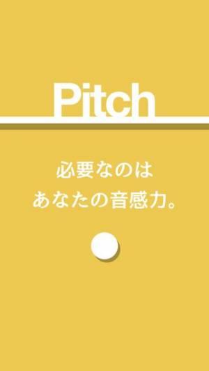 iPhone、iPadアプリ「Pitch - 絶対音感プレイグラウンド」のスクリーンショット 1枚目