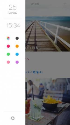 iPhone、iPadアプリ「いつログ 日記 x 写真」のスクリーンショット 3枚目