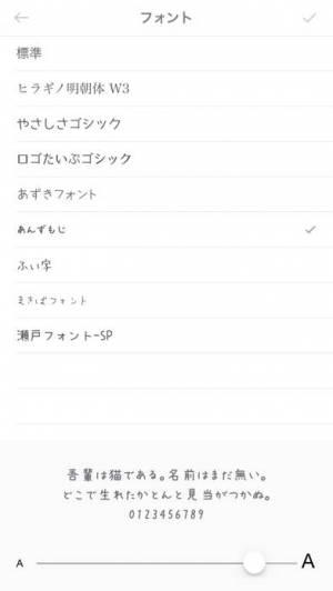 iPhone、iPadアプリ「いつログ 日記 x 写真」のスクリーンショット 5枚目