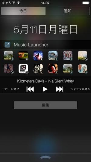 iPhone、iPadアプリ「Music Launcher – ミュージックランチャー」のスクリーンショット 2枚目