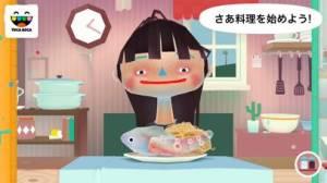 iPhone、iPadアプリ「Toca Kitchen 2」のスクリーンショット 1枚目