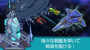 iPhone、iPadアプリ「ビッグバンギャラクシー【本格SFストラテジーゲーム】」のスクリーンショット 5枚目