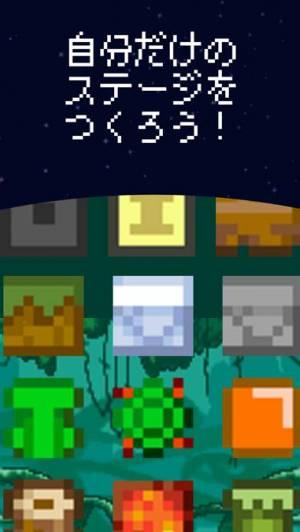 iPhone、iPadアプリ「ブロックブラザーズ: アクションゲームビルダー」のスクリーンショット 2枚目