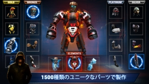 iPhone、iPadアプリ「Real Steel Robot Boxing Champions」のスクリーンショット 2枚目