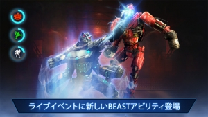 iPhone、iPadアプリ「Real Steel Robot Boxing Champions」のスクリーンショット 3枚目