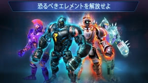 iPhone、iPadアプリ「Real Steel Robot Boxing Champions」のスクリーンショット 4枚目