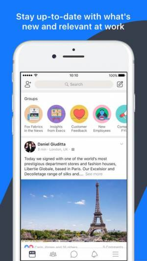 iPhone、iPadアプリ「Workplace by Facebook」のスクリーンショット 2枚目
