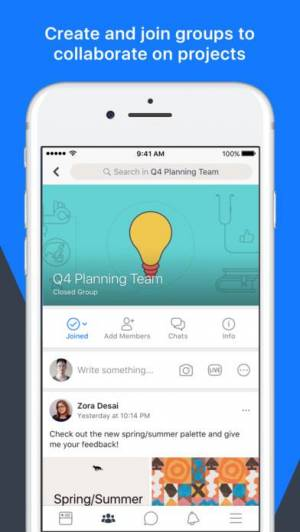 iPhone、iPadアプリ「Workplace by Facebook」のスクリーンショット 1枚目