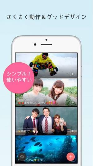iPhone、iPadアプリ「鍵付きアルバム - さくっとシークレット」のスクリーンショット 2枚目