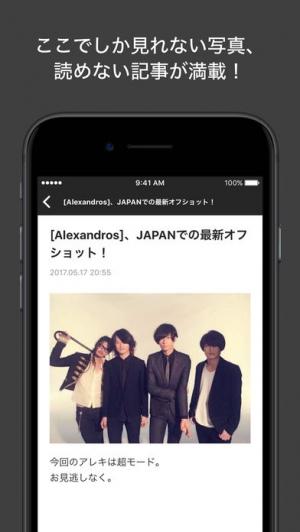 iPhone、iPadアプリ「rockinon.com(ロッキング・オン ドットコム)」のスクリーンショット 2枚目