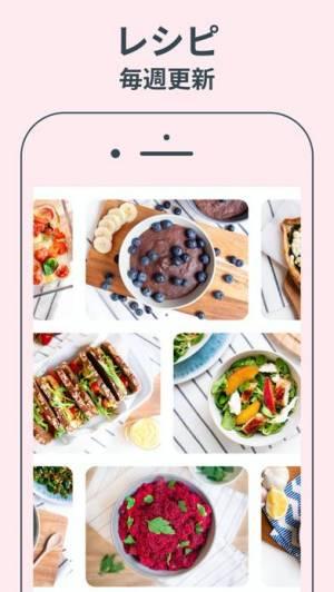 iPhone、iPadアプリ「YAZIO (ヤジオ) カロリー計算、ダイエット 体重 記録」のスクリーンショット 2枚目