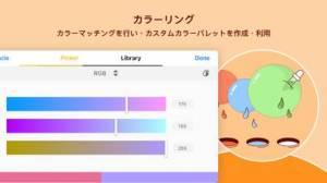 iPhone、iPadアプリ「Animation Desk® 描画してアニメーション化」のスクリーンショット 3枚目
