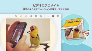 iPhone、iPadアプリ「Animation Desk® 描画してアニメーション化」のスクリーンショット 5枚目