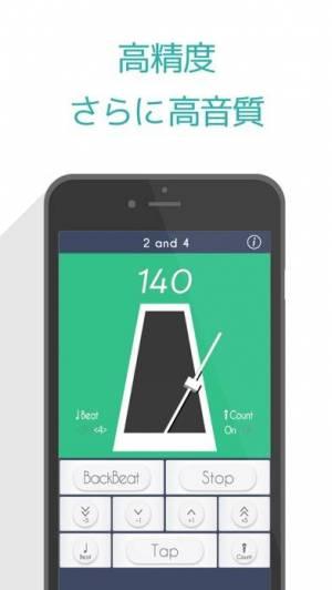 iPhone、iPadアプリ「2 and 4: Free Metronome」のスクリーンショット 4枚目