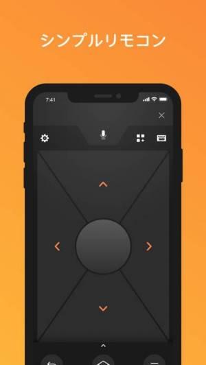 iPhone、iPadアプリ「Amazon Fire TV」のスクリーンショット 1枚目