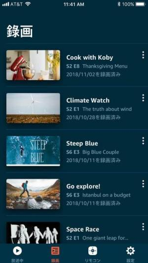 iPhone、iPadアプリ「Amazon Fire TV」のスクリーンショット 3枚目